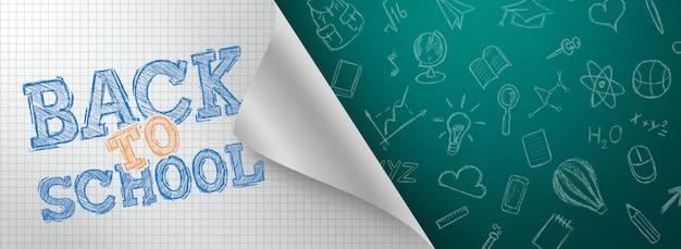 Iscrizione ritorno a scuola, elementi dell'educazione. volantino, poster Foto Premium