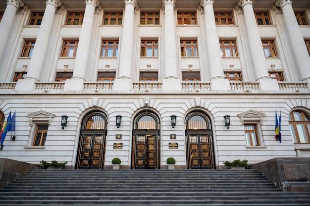 La banca nazionale della romania Foto Gratuite