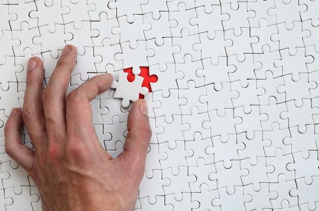 La trama di un puzzle bianco Foto Premium