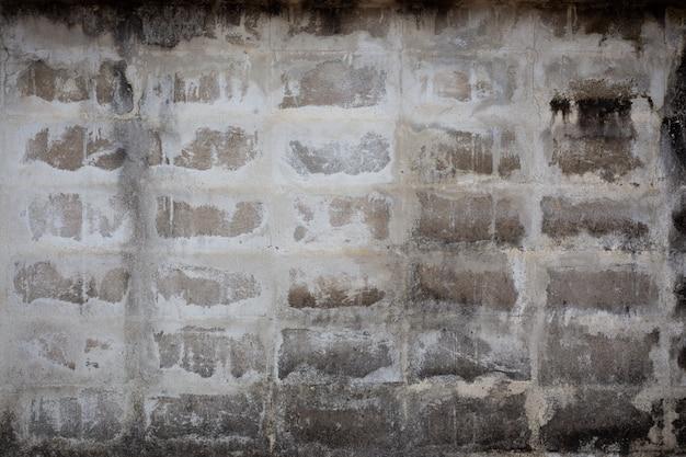 Muro d'epoca in cemento, vecchio muro. Foto Gratuite