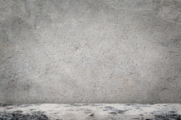 Pavimento di cemento con sfondo grigio muro di cemento grigio vuoto. Foto Premium