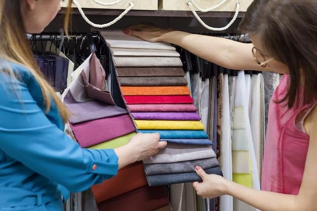 Piccole imprese, negozi, show room di tessuti Foto Premium
