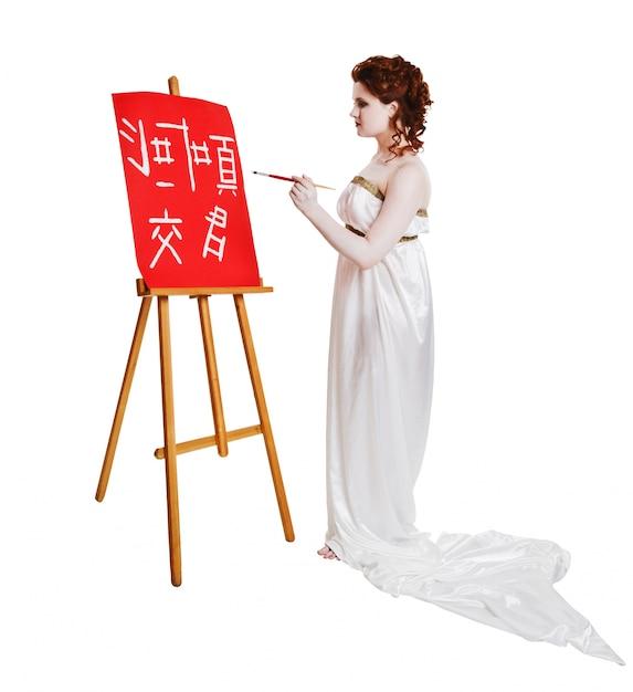 Ragazza pittrice Foto Gratuite
