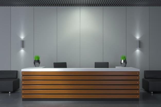 Reception nell'atrio interno Foto Premium