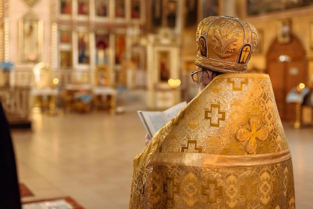 Sacerdote ortodosso in veste d'oro presso la christian church of the resurrection Foto Premium