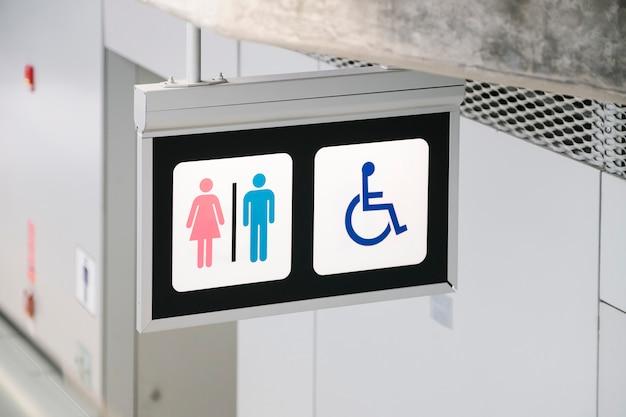 Segno della toilette Foto Gratuite