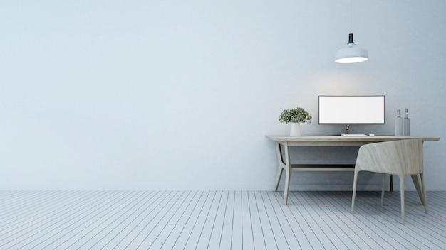 Spazio di lavoro in hotel o appartamento - rendering 3d Foto Premium