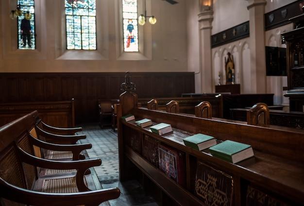Spiritualità di christ church santuario di chruch Foto Gratuite