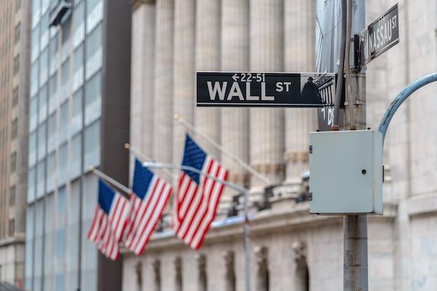 Wall street Foto Premium