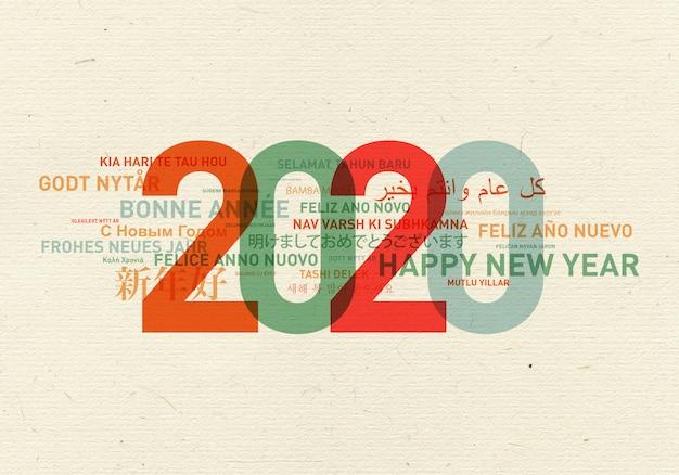 2020 feliz ano novo do mundo Foto Premium