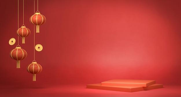 3d que rende lanternas chinesas no fundo vermelho Foto Premium