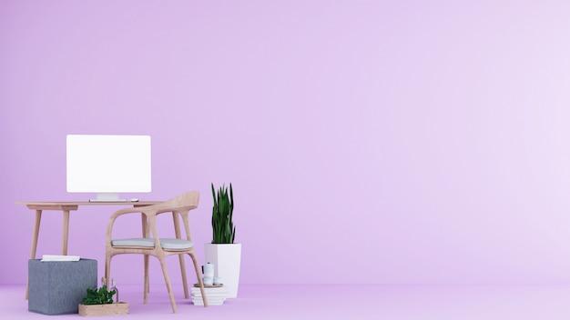 A sala de relaxamento mínima interior em decoração de condomínio e plano de fundo parede de concreto 3d rendering Foto Premium