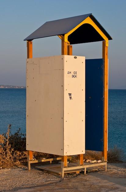 Armário de praia Foto Premium
