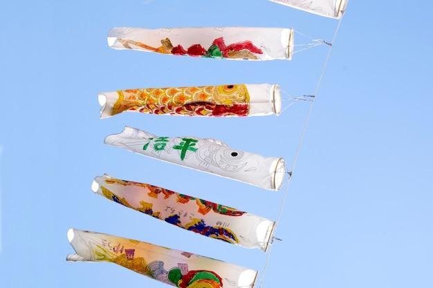 Arp enforcamento japonês. bandeira de peixe do japão. Foto Premium