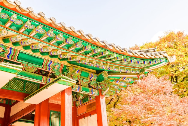 Arquitetura, em, changdeokgung, palácio, em, cidade seul, em, coréia Foto gratuita