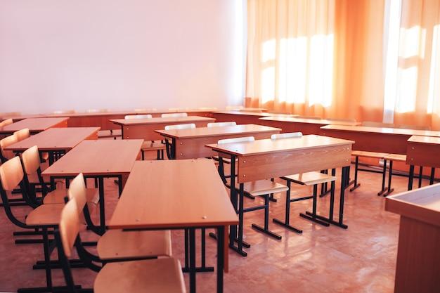 Aula escolar vazia durante as férias escolares, volta às aulas, educação infantil Foto Premium