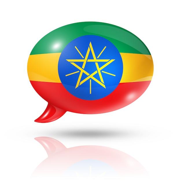 Balão de bandeira da etiópia Foto Premium