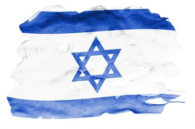 Bandeira de israel é retratada no estilo aquarela líquido isolado no branco Foto Premium