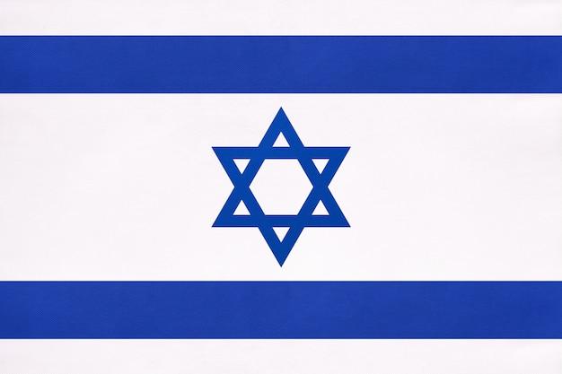 Bandeira de tecido nacional de israel, símbolo do país leste do mundo internacional. Foto Premium