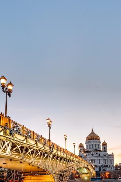 Belas vistas da igreja ortodoxa de cristo salvador Foto Premium
