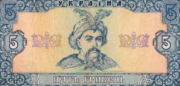 Bohdan khmelnytsky retrato da antiga nota de hryvnia azul ucraniano 5 notas de 1992 Foto Premium