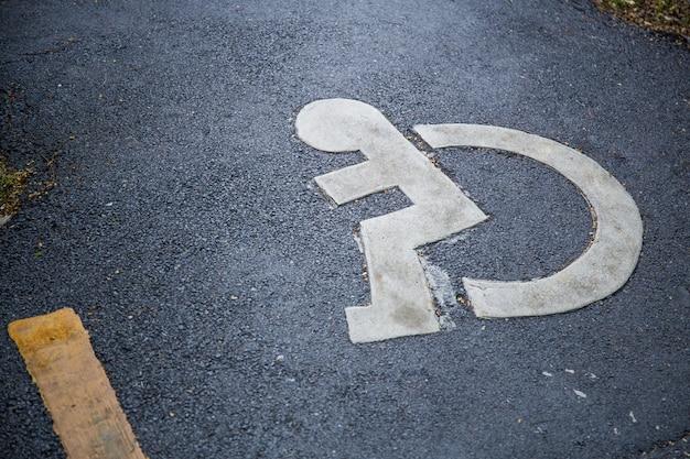 Cadastre-se para os deficientes na rua Foto Premium