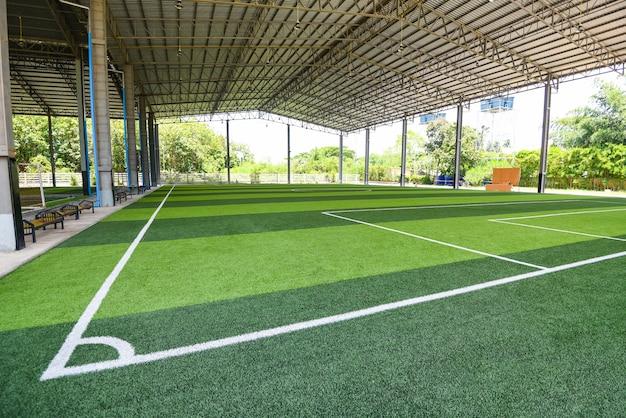 Campo de futsal com grama verde Foto Premium