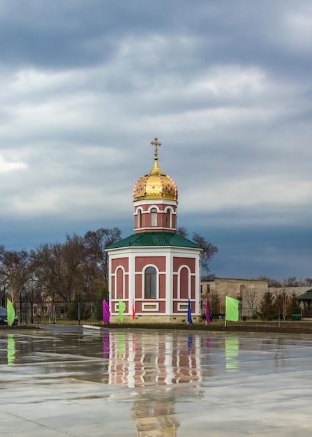 Capela de alexander nevsky church em bender, transnístria Foto Premium