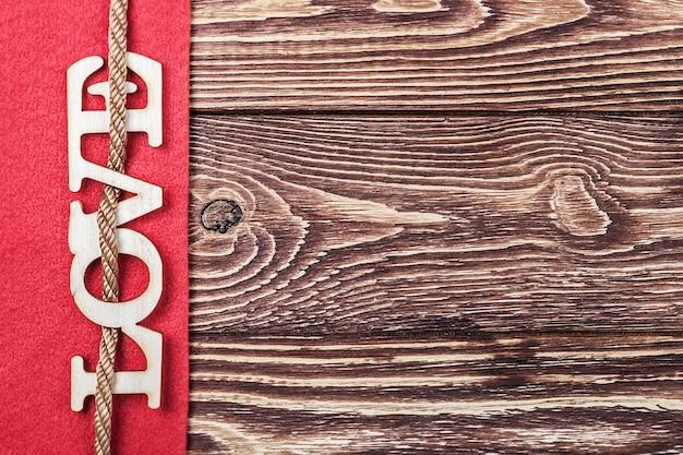 Cartas de amor esculpidas em madeira compensada Foto Premium