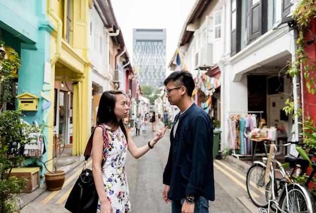 Casal asiático namoro Foto Premium
