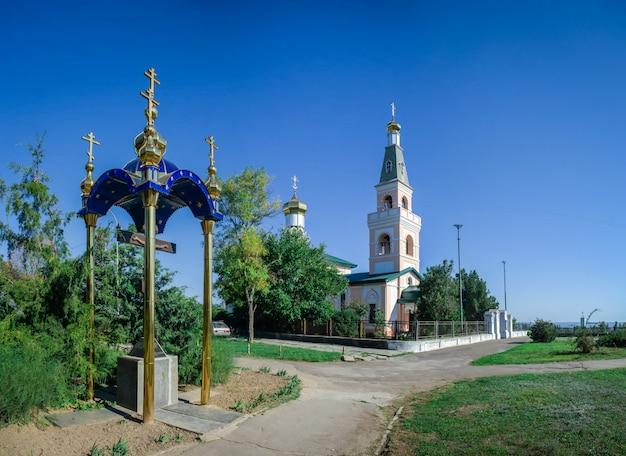 Catedral de são nicolau na cidade de ochakov, ucrânia Foto Premium