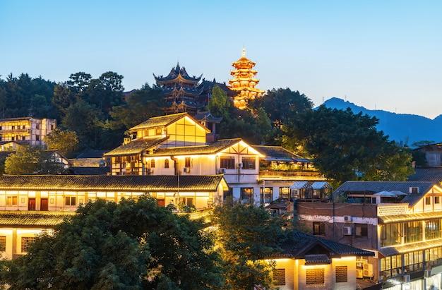 Cidade antiga famosa e pagode do templo em ciqikou, chongqing, china Foto Premium
