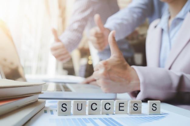 Conceito de sucesso de trabalho em equipe empresarial. Foto gratuita