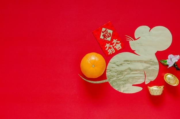 Decoração do festival do ano novo chinês em fundo vermelho que cortou em forma de rato, colocar em papel dourado. Foto Premium