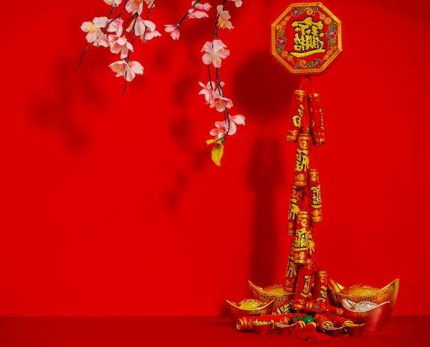 Decorações do ano novo chinês. Foto Premium