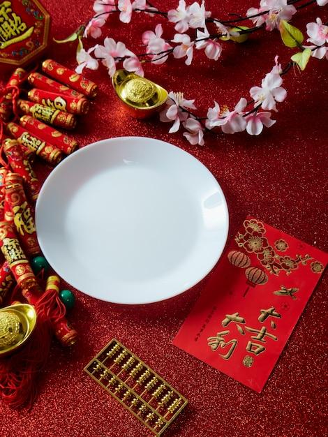 Decore o festival do ano novo chinês em vermelho Foto Premium