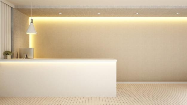 Design de recepção para o hotel ou apartamento - renderização em 3d Foto Premium