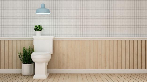 Design higiênico no hotel ou apartamento - renderização em 3d Foto Premium