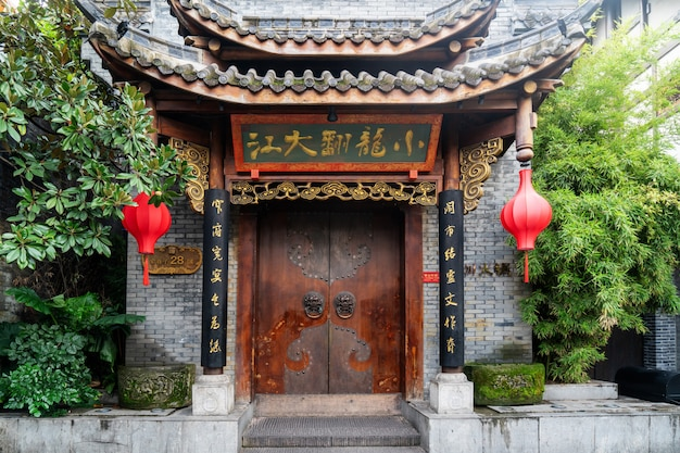 Edifícios antigos no beco kuan e beco zhai, chengdu, sichuan Foto Premium