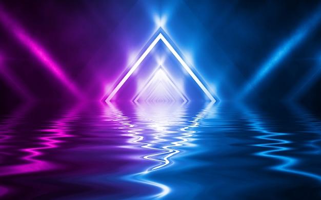 Efeito de luz neon, ondas de energia em um fundo escuro e abstrato. Foto Premium