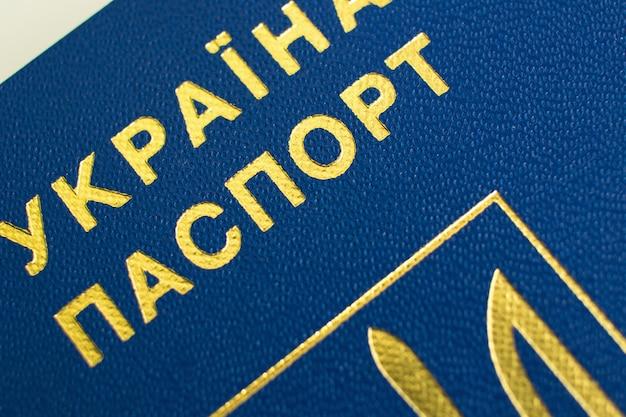 Elemento de passaporte da ucrânia close-up Foto Premium