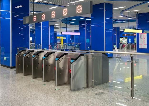 Entrada da estação de metrô em chongqing, china Foto Premium