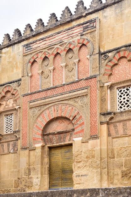 Fachada mourisca da grande mesquita em córdoba, andaluzia, espanha Foto Premium