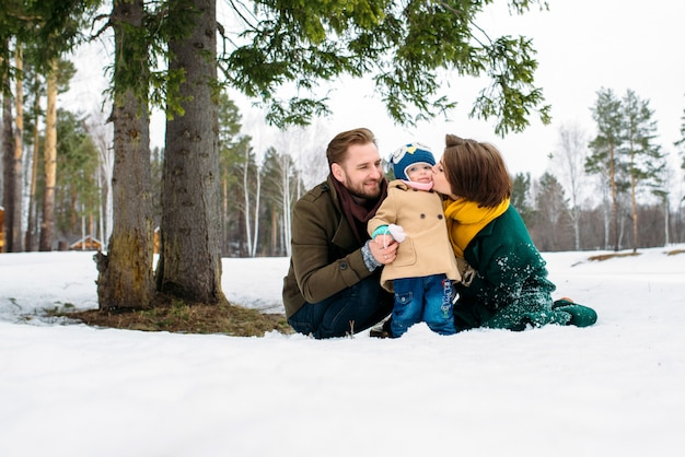 Família linda e feliz Foto Premium
