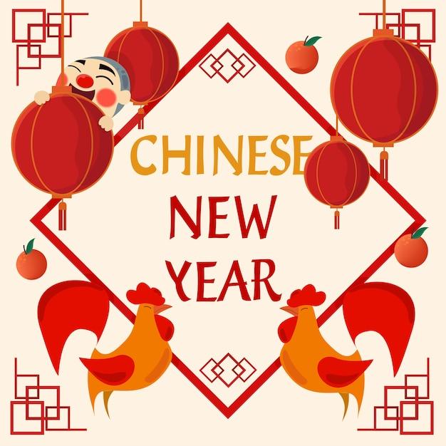 Feliz ano novo chinês 2017 roosterconcept Foto gratuita