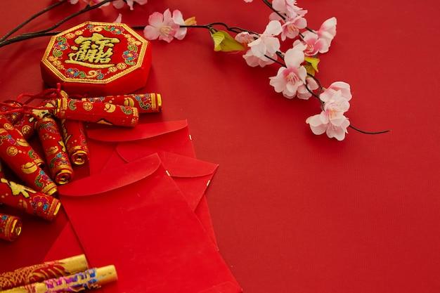 Feliz ano novo chinês de 2019 Foto Premium