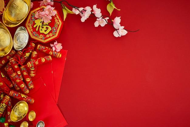 Feliz ano novo chinês Foto Premium