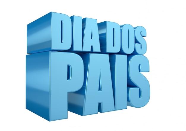Feliz dia dos pais em português. selo promocional brasileiro Foto Premium