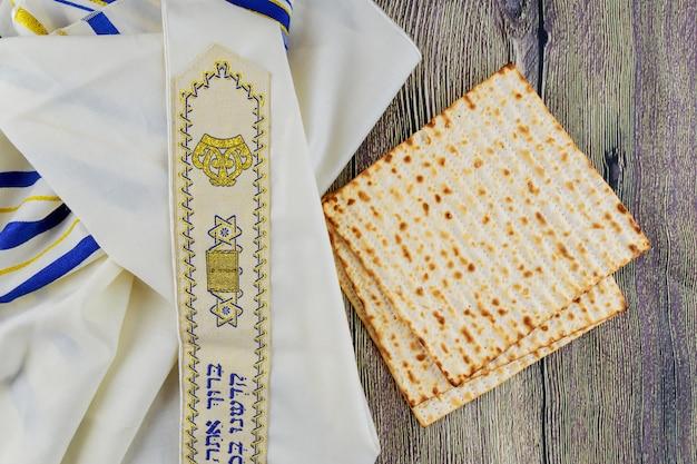 Feriado judaico pesah passover com matza Foto Premium
