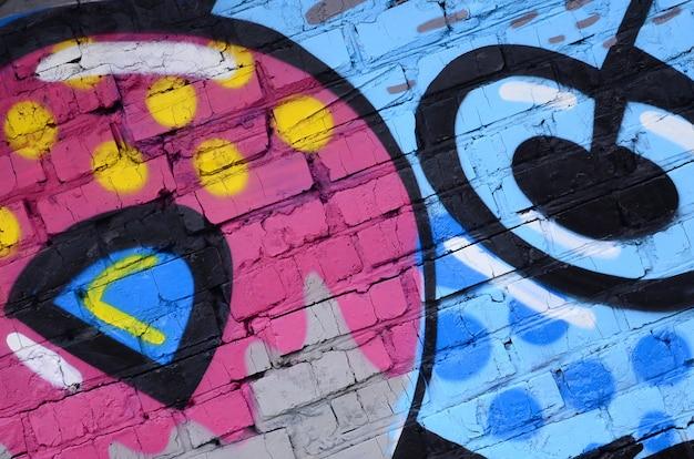 Fragmento de desenhos de graffiti. Foto Premium